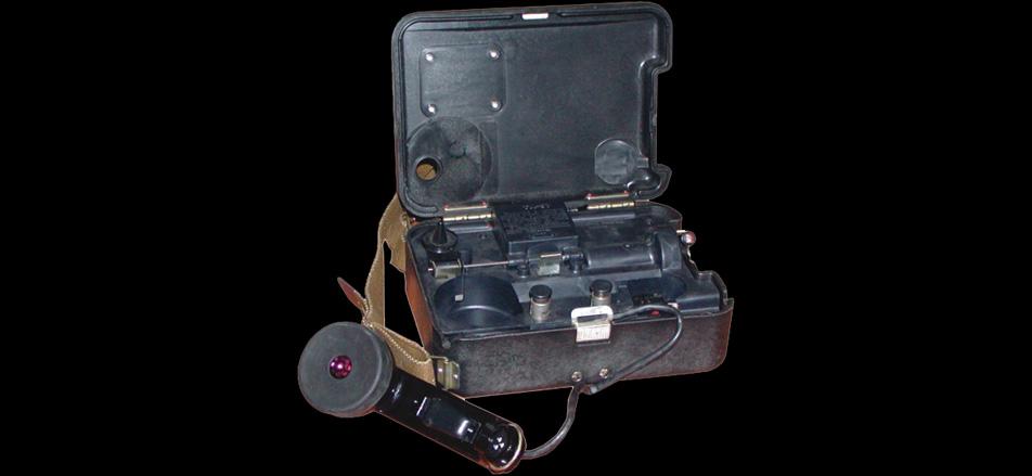 Телефон TA-57