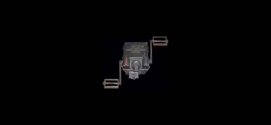 Генератор Tretmaschine TM 5a1